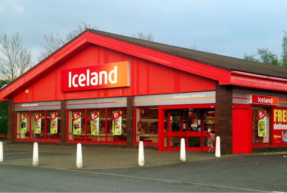IcelandStoreExterior
