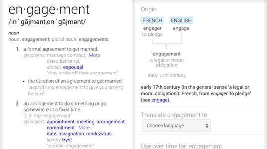 OK-Google-screenshots